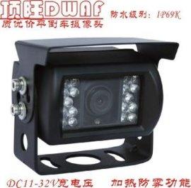 校车客车后视倒车车载摄像头 防水防雾红外夜视 12V摄像机