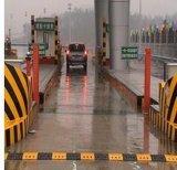 高速公路收费管理系统车牌识别系统
