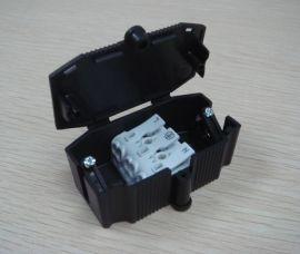 三位接线盒(2)