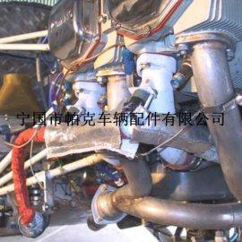 铝箔玻纤隔热套管