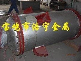 钛再沸器,钛换热器,钛冷凝器