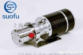 索富无泄漏微型循环泵微型取样泵微型计量泵