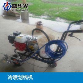 广东路面划线机热熔划线机