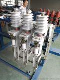 10kv小型化FZN25-12户内高压负荷开关