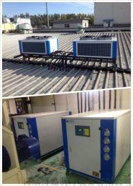 风冷分体式冷水机 南京分体式冷水机厂家