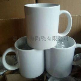 热升华涂层杯烫画杯热转印陶瓷马克杯
