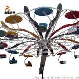童星遊樂設備雙人飛天 江蘇公園廟會遊樂設備