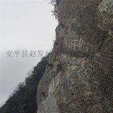 高速公路山体护坡防落石柔性钢丝绳防护网生产厂家