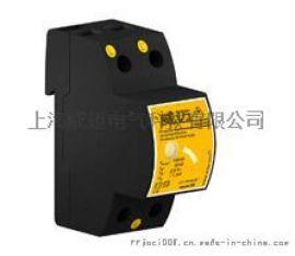 供应威迈TUSB电源线路单相过电压浪涌保护器