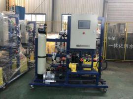 供水厂消毒设备/水处理次氯酸钠发生器