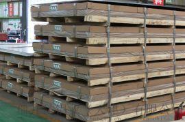 天津瑞升昌铝业供应5052合金铝板H32H22