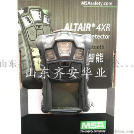 梅思安可燃烷类气体检测仪天鹰4XR便携报警器