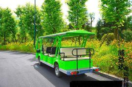 西安电动观光车 西安观光电动车 西安电瓶观光车