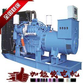 海南沃尔沃柴油发电机组回收收购