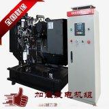 1400kw發電機 1400kw鉑金斯發電機維修