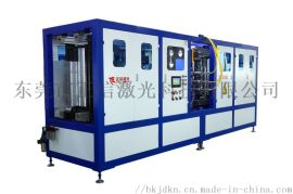 广东全自动铝板整板激光焊接设备 焊接速度快 效果好