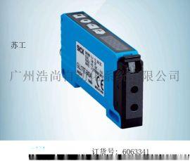 现货GLL170T-B434光纤传感器