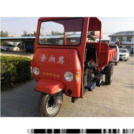 自卸式载重新型动力三轮车/工程用柴油型运输三马子