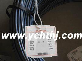 康泰尔A-1电热丝 瑞典kanthal进口电阻丝