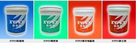 xypex赛柏斯水泥基渗透结晶型防水材料