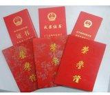 西安厂家直销,荣誉证书,绒面材质,证书批发