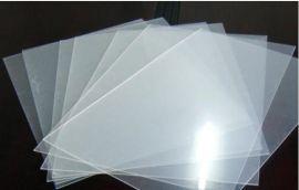 上海聚优PC薄膜 PC阻燃薄膜 PC透明薄膜