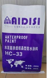 爱迪斯厂家低价批发水泥基渗透结晶型防水涂料
