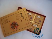 定做纸盒月饼盒礼品包装盒