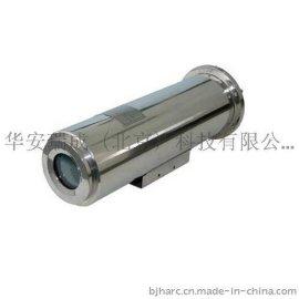 DS-FB4024海康威视200万网络高清防爆摄像机