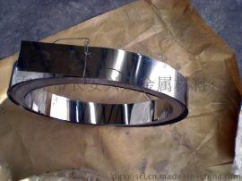美标304**不锈钢带 精密BA亮面不锈钢卷带 冲压拉伸钢带