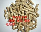松木高热值木屑颗粒185美元 CIF价出口韩国/厂家热销木屑颗粒燃料/最低价销售木屑颗粒,不容错过