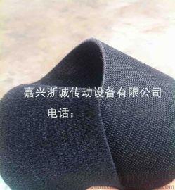 浙江黑绒包辊带 黑绒刺皮 黑色罗拉包布