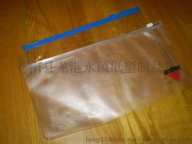 供应PVC服装拉链袋PVC文件袋PVC袋订制