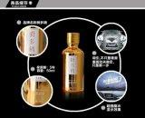 台湾astree树多精汽车钛晶套装 纳米镀晶镀膜剂