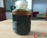 供应沥青改制剂 沥青相溶剂 彩色沥青专用油