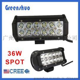36w LED CREE长条灯 双排改装灯 大功率探照灯 沙滩车灯