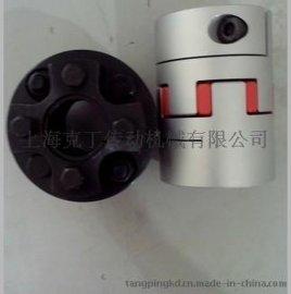 ZDJM带锥套弹性膜片联轴器