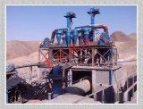 品牌矿粉分选设备,河南矿粉分选设备生产厂家