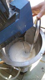 纳米二氧化钛医药用研磨分散机,医药用胶体磨