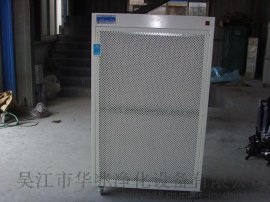 【优质诚保】特价供应移动式空气自净器