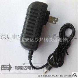 12v监控电源 12v1a开关电源适配器 小功率音箱无线固话充电器