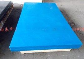 超高分子量聚乙烯挡煤板抗静电PE板导电板码头防撞板