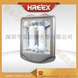 GT302-W防水防尘防震防眩灯