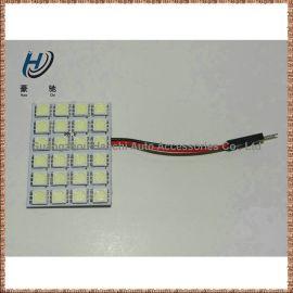 工厂供应 5050 24SMD 阅读灯后备箱灯 汽车LED车顶灯