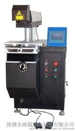 HL-ZJ-W180振镜激光焊接机