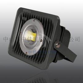 led50w投光灯外壳套件  压铸集成投光灯
