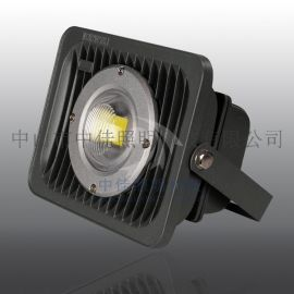 led50w投光燈   壓鑄集成背包投光燈