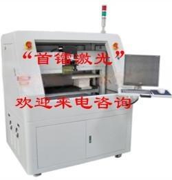 重庆激光模切加工首镭SL-C30电子材料激光切割,