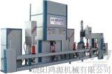 高精度滅火器自動灌裝生產線,河北鴻源滅火器灌裝生產線廠家