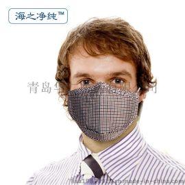海之净纯PM2.5口罩男士款